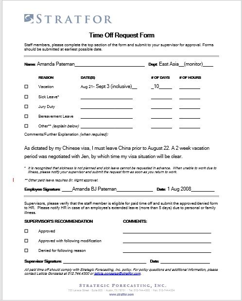 time off request form template 03