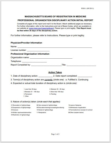 Disciplinary Action Form 19