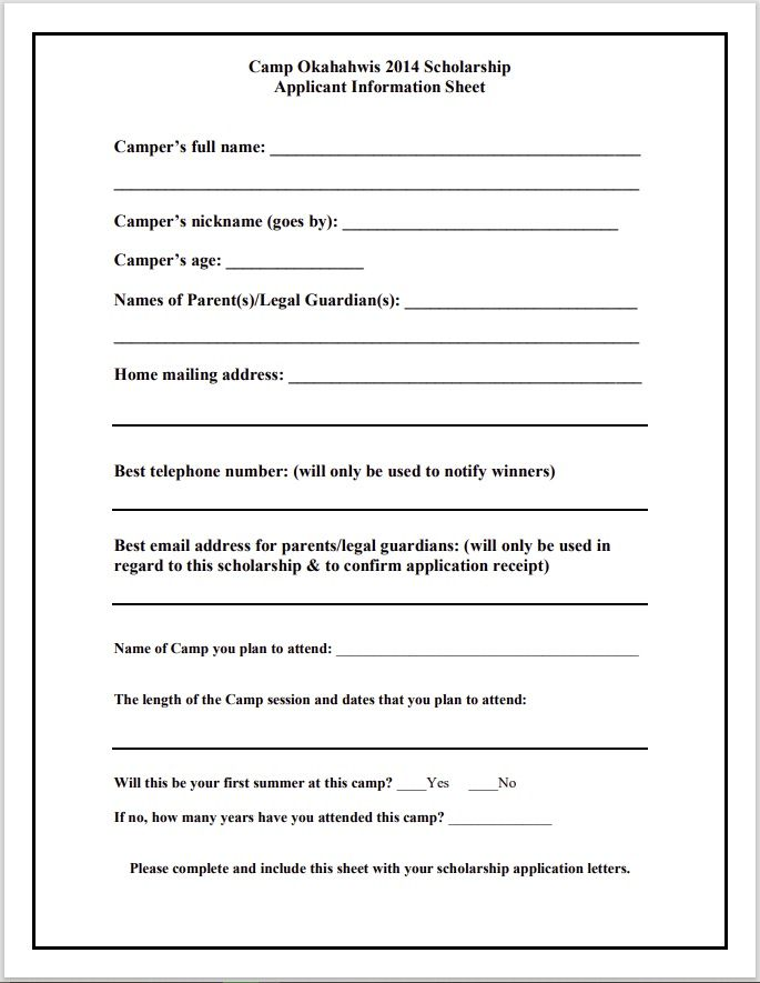Scholarship Application Template 06